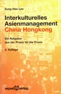 Interkulturelles Asienmanagement China Hongkong